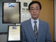 2014.9.26 工藤博幸教授が電子情報通信学会フェローの称号を贈呈されました。