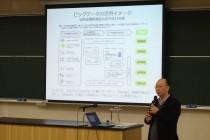 2015/12/3 福島大学で大城幸雄講師が講義を行いました
