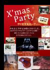 2015.12.22 学生実習講義&クリスマスパーティー 開催