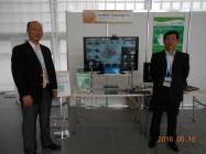 G7茨城・つくば科学技術大臣会合にて、当ラボからタッチレスディスプレイ「エアロタップ」を展示しました。
