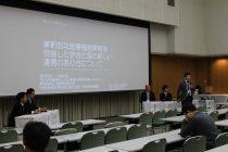 2017.10.28-30  第26回コンピュータ外科学会において大城幸雄講師が発表しました。