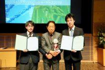 2018.2.8(木) SAT2018でシステム情報工学研究科の上野さんが学生奨励賞を受賞!